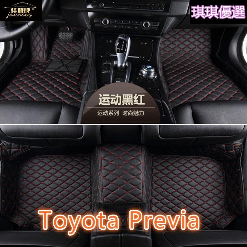夢琪琪(現貨)適用 Toyota Previa 全包圍皮革腳墊 腳踏墊 隔水墊 覆蓋車內絨面地毯