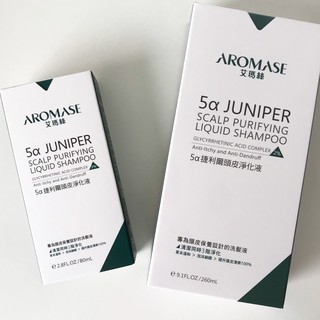 💆♂️ AROMASE 艾瑪絲 💆♀️  2% 5α捷利爾頭皮淨化液 80ml/ 260ml 桃園市