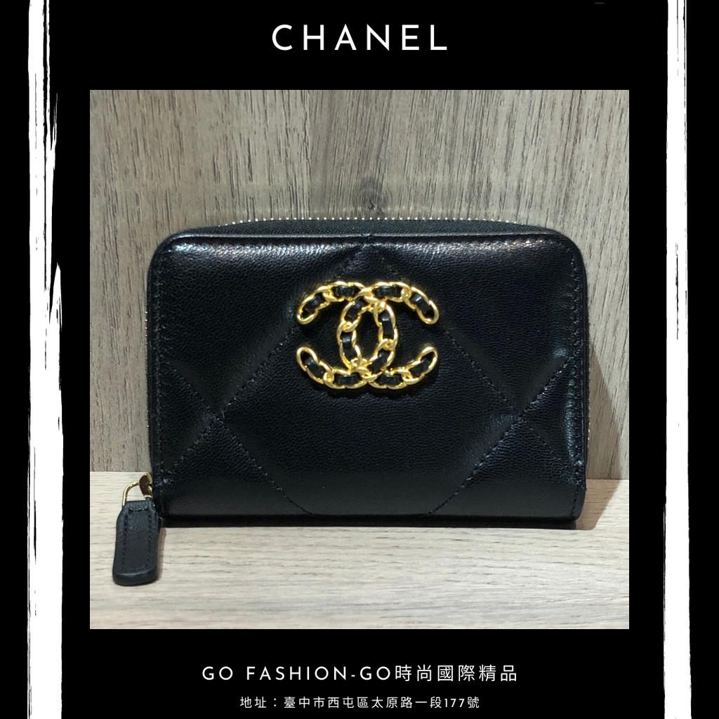 【GO時尚國際精品】(現貨) CHANEL 香奈兒 19 系列 菱格紋零錢包
