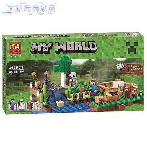 宜家時尚家居·博樂10175我的世界系列兼容樂高非LEGO積木擺件模型益智兒童玩具禮品