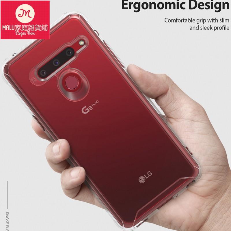 LG手機殼 保護套 防摔殼 0414# 韓國Ringke LG g8 ThinQ手機殼G8超薄防摔保Malu家庭雜貨鋪