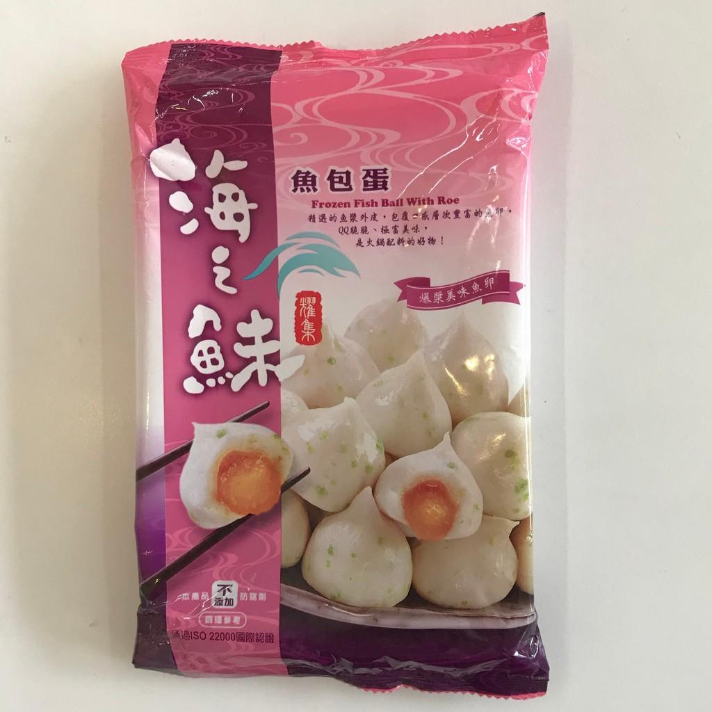 耀集食品- 魚包蛋 (250g/包)