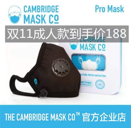 Cambridge Mask英國劍橋N99透氣兒童口罩防塵PM2.5可水洗成人口罩