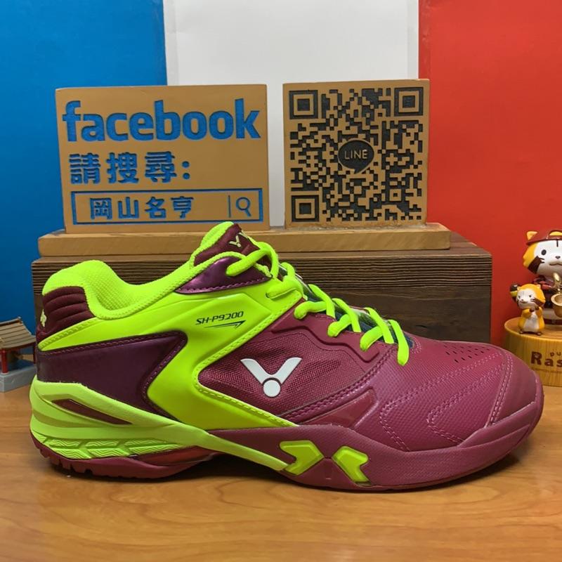#岡山名亨#VICTOR#羽排球鞋#P9200-DG#$4380