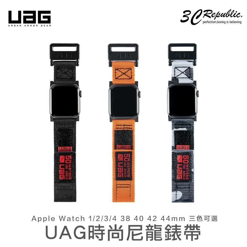 UAG 不鏽鋼 扣環 時尚 尼龍 腕帶 錶帶 替換 錶帶 適用於Apple watch 38 40 42 44 mm