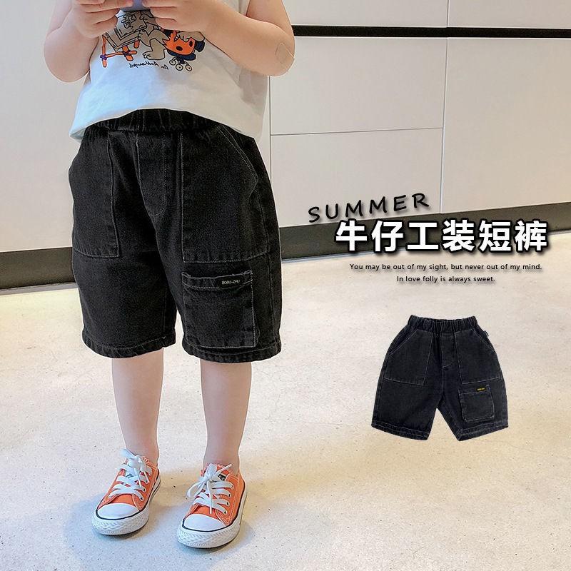 熱銷款男童牛仔夏裝短褲2020洋氣男童百搭工裝褲兒童五分褲薄款中褲韓版男童牛仔短褲