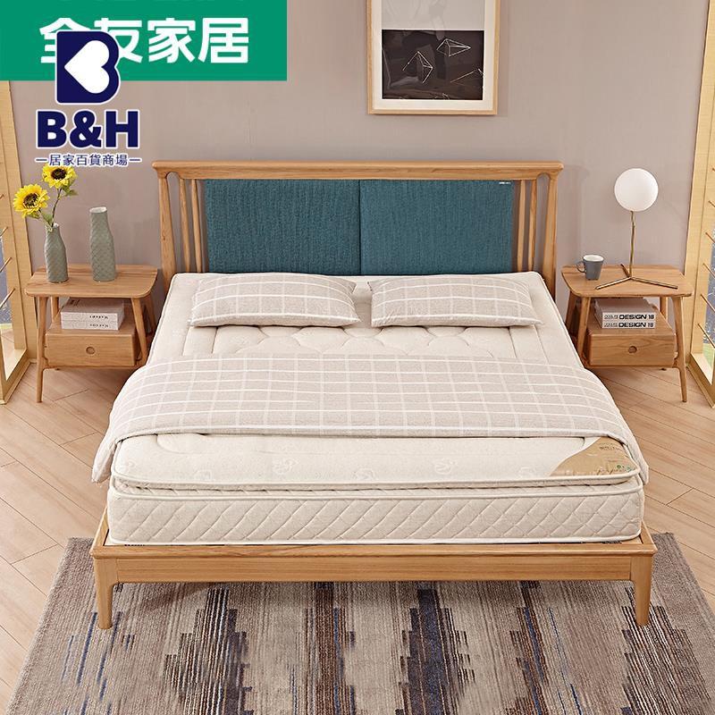 全新全友家居彈簧床墊簡約現代臥室舒適海綿床墊1.8m門店同款18601