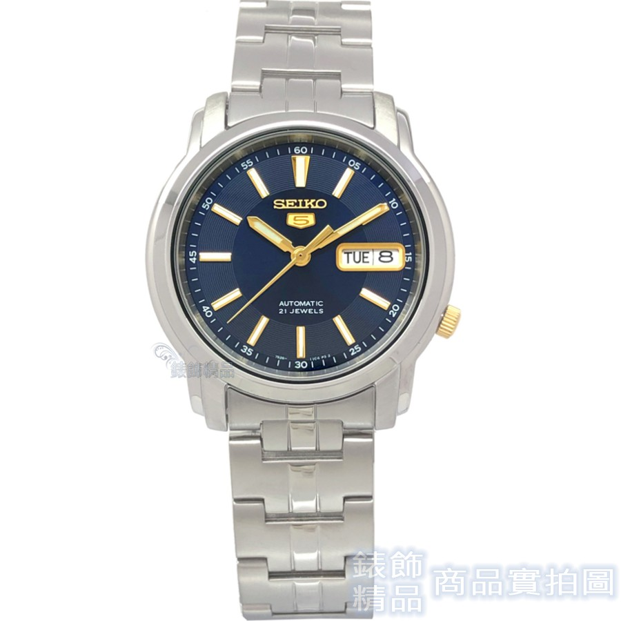 SEIKO 精工表 SNKL79K1 藍面金色時標 夜光 自動機械 男錶