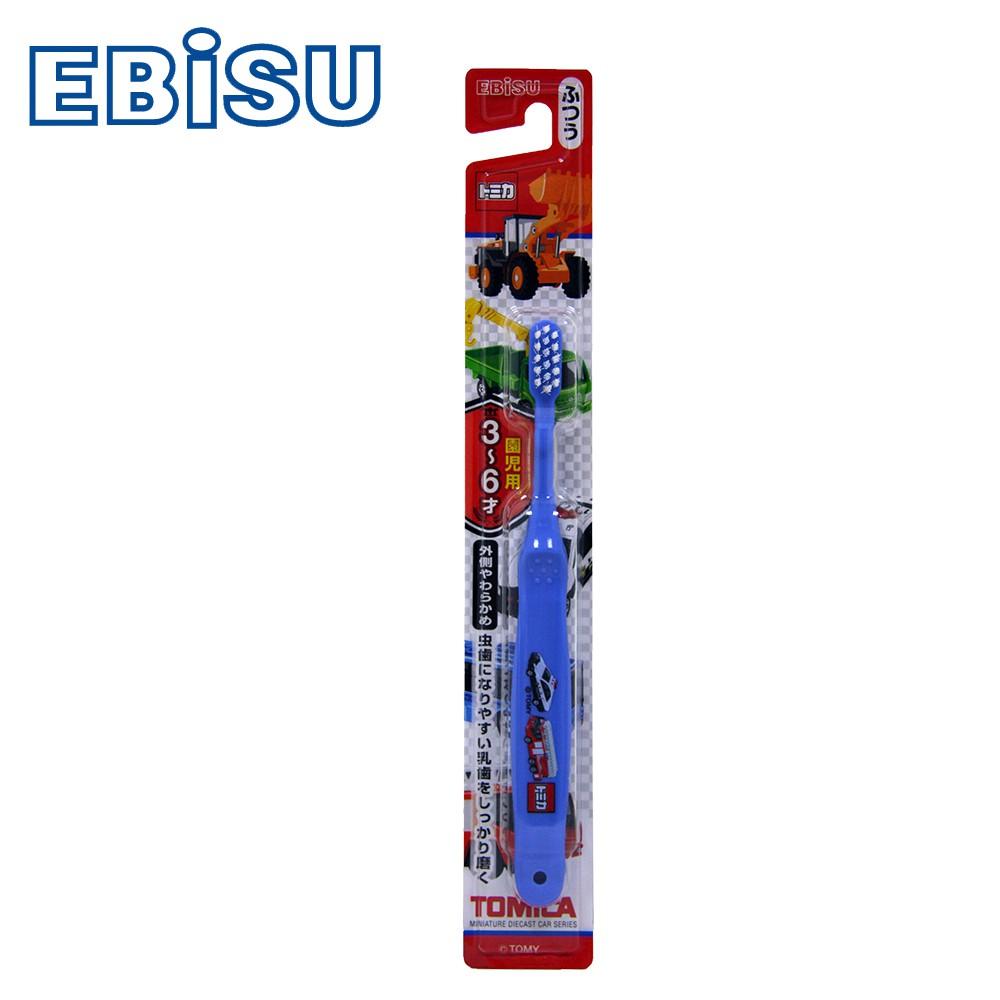 【日本EBiSU惠比壽】TOMICA 3~6歲兒童牙刷