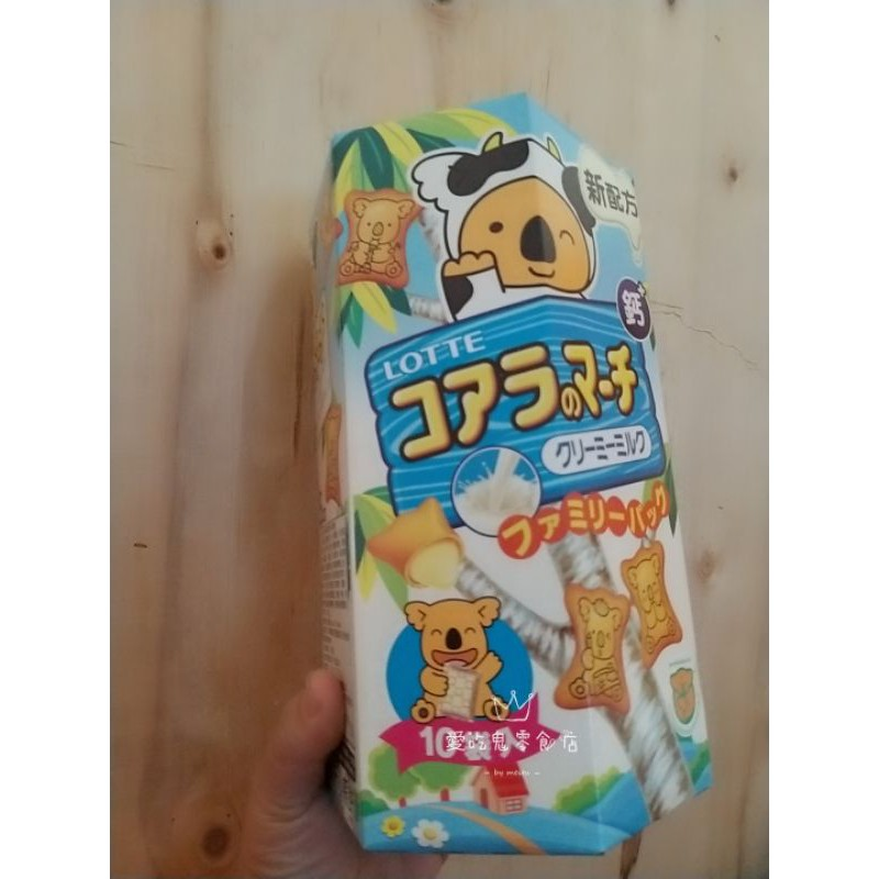 【愛吃鬼】 樂天小熊家庭號餅乾