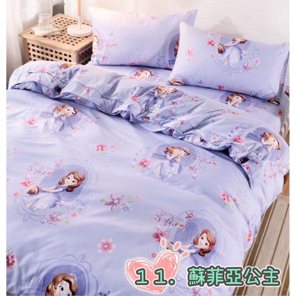 【R妞小舖】迪士尼超細柔天鵝絨雙人床包組含枕套/另有鋪棉兩用被 米奇米妮 史迪奇 維尼跳跳虎 蘇菲亞 愛麗絲