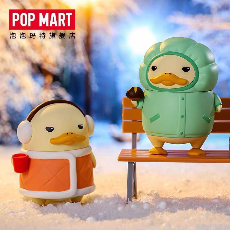 【正版】 DUCKOO冬日系列可愛鴨子盲盒 盒抽娃娃公仔 pop mart 泡泡瑪特#666