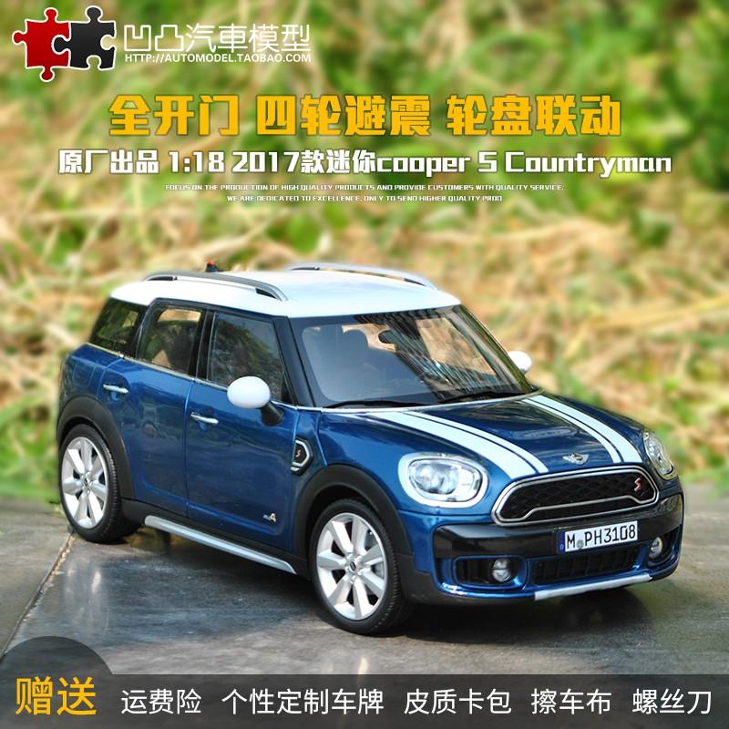 【現貨】模型車 2017款迷你countryman 原廠1:18 mini cooper S 仿真合金汽車模型