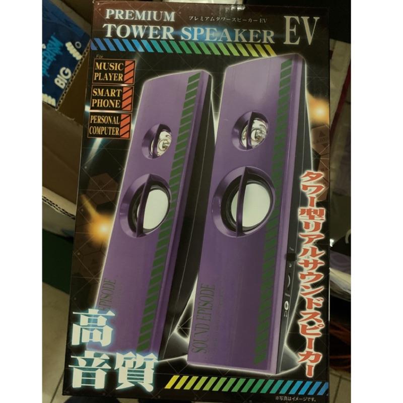 《現貨大出清!!》金冠 MH-889 美好 MH-2025 藍芽喇叭 大海螺 小蠻腰 不見不散 娃娃機 無線藍牙音箱