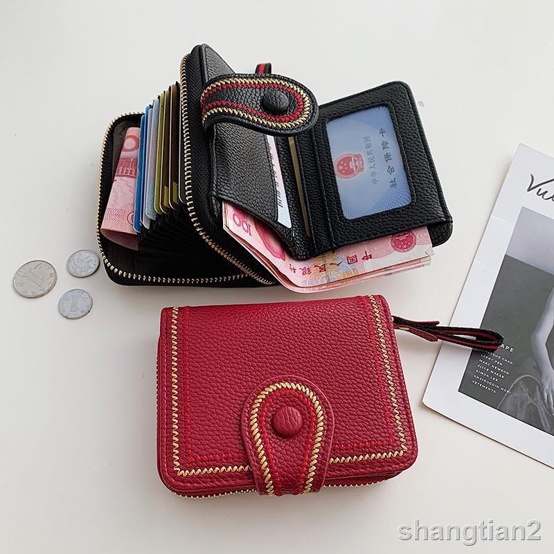 限時秒殺!❖™◈卡包小錢包一體包女士多功能2021新款大容量多卡位學生短款零錢包