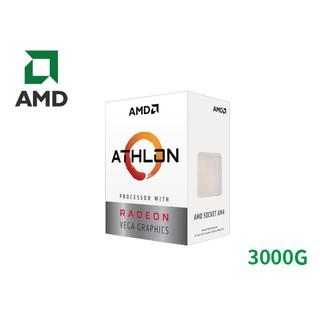 附發票 AMD Athlon 3000G 雙核/ 四緒 3.5G/ 35W/ 5M/ Vega 3內顯/ 含風扇/ AM4 CPU 臺中市