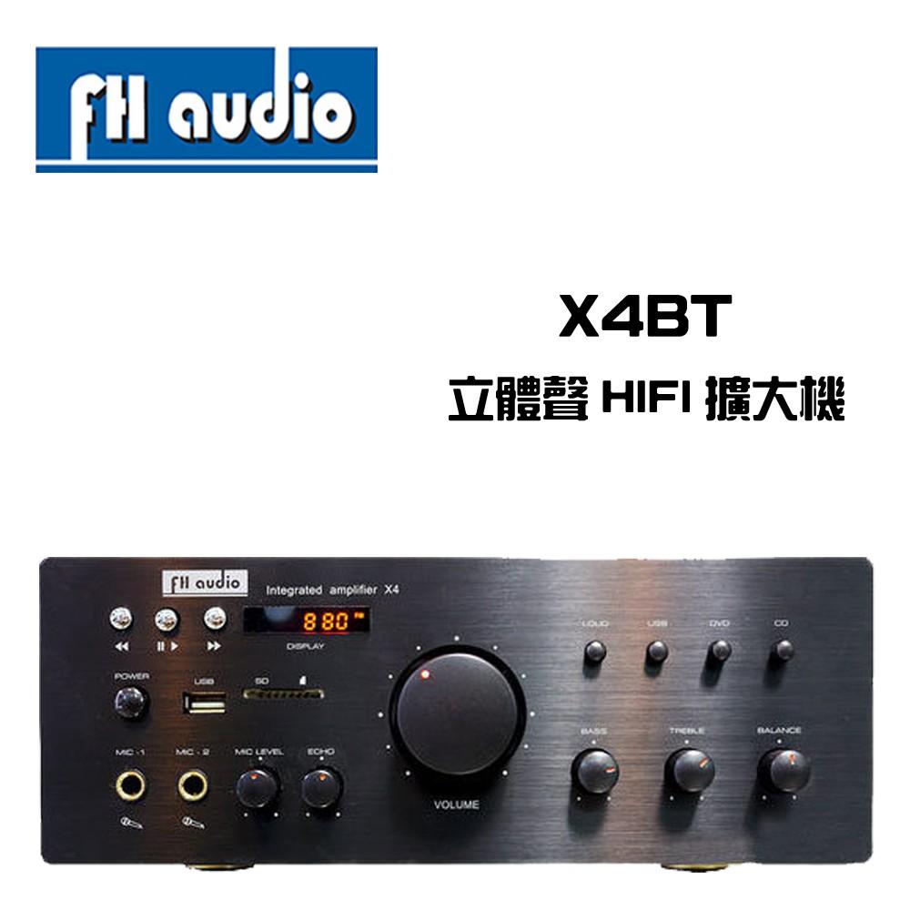 FH audio 福河 X4BT 小型擴大機 100瓦 適合營業場所/店面 可接4支喇叭 USB/SD卡播放 保固一年