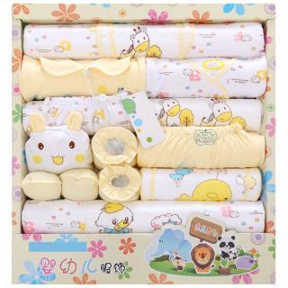 瑪麗18件新生兒服裝套裝嬰兒男孩服裝套裝女嬰衣服套裝