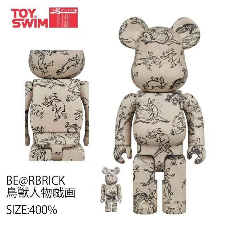 BEARBRICK 鳥獸人物戲畫 400% 100% 歌川國芳 積木熊 BE@RBRICK