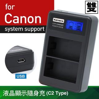 【桃園發出】C2 Canon LPE5 液晶雙槽充電器 micro充電行動電源充電 漫宅坊