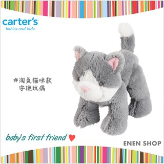 🎡『Enen Shop』@Carters 淘氣貓咪款安撫玩偶 寶貝的第一個好朋友 #67068 新生兒/ 彌月禮 新竹縣