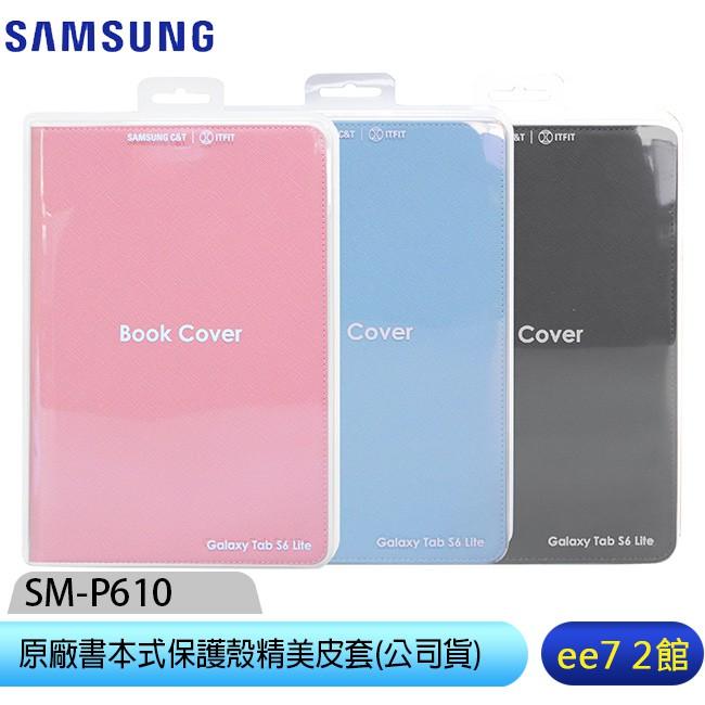 Samsung Galaxy Tab S6 Lite(SM-P610)原廠書本式保護殼精美皮套(公司貨) 【ee7-2】