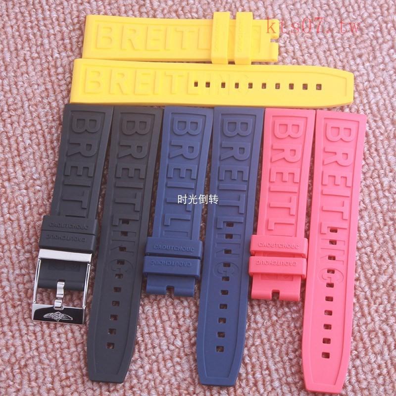 時尚改裝~適配Breitling百年靈進口復仇者氟橡膠手錶帶 22mm黑鳥黃狼海洋