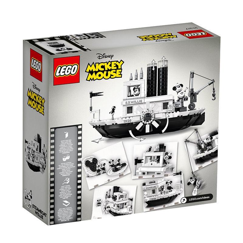 曉曉大賣場LEGO樂高 21317 迪士尼威利號汽船 米奇米妮系列拼裝積木玩具禮物