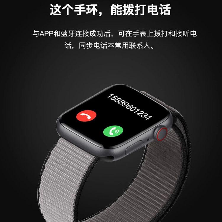 【限時出清】X6通話智能手環 X7智能手錶T600S心率血壓血氧計步 T500+智能手環