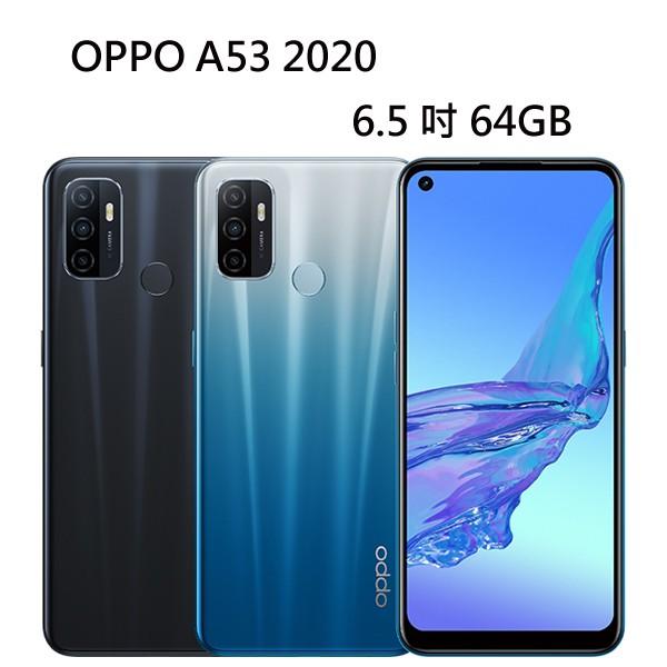 OPPO A53 2020 6.5 吋 64GB 採用獨立三卡槽
