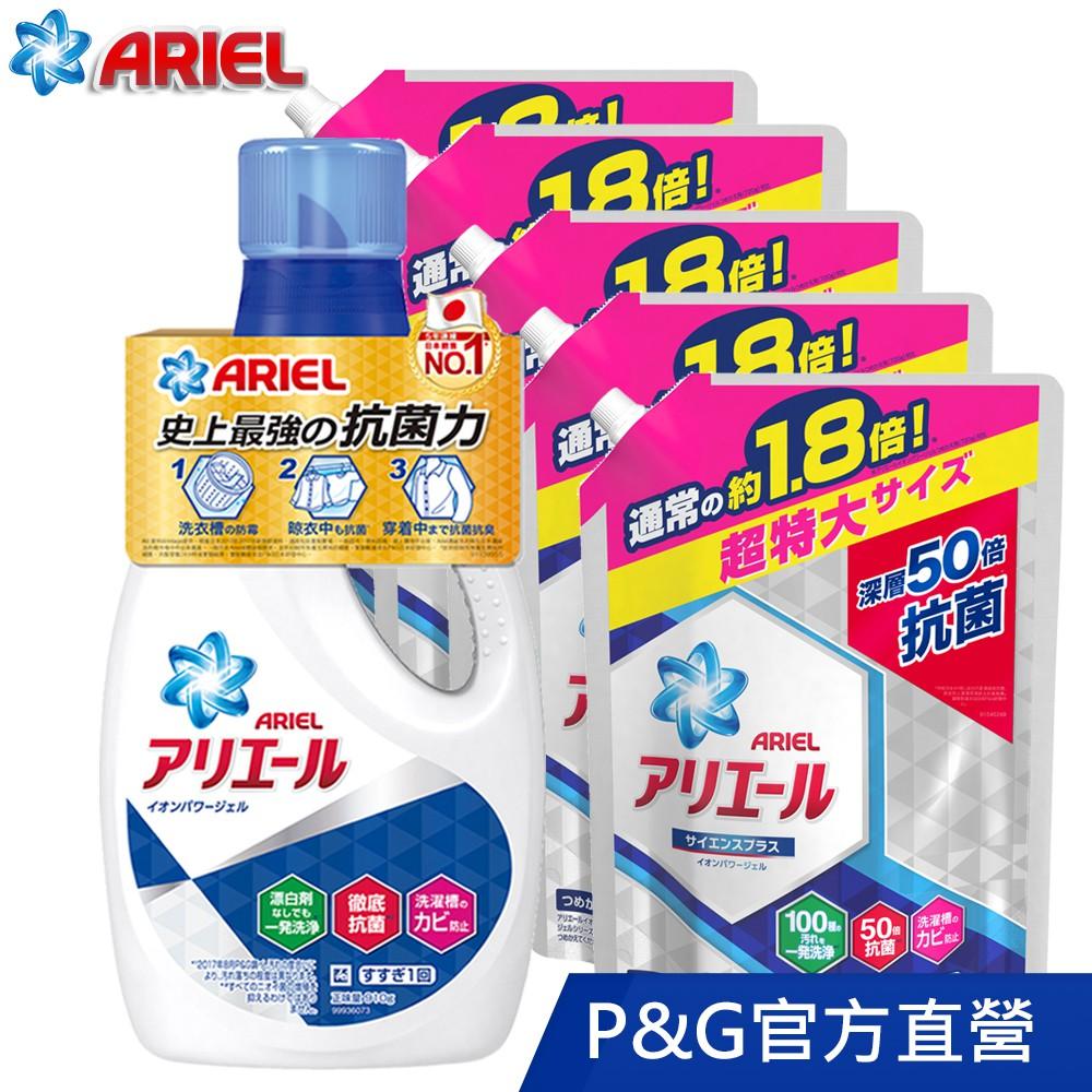 Ariel超濃縮洗衣精 1+5 (910gx1瓶+1260gx5包) 日本 P&G - 一般(藍) / 室內晾衣(綠)