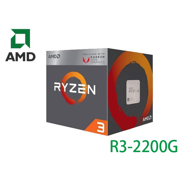 附發票 公司貨 AMD Ryzen R3-2200G 四核 處理器 2200G 3200G 3500X 3700X