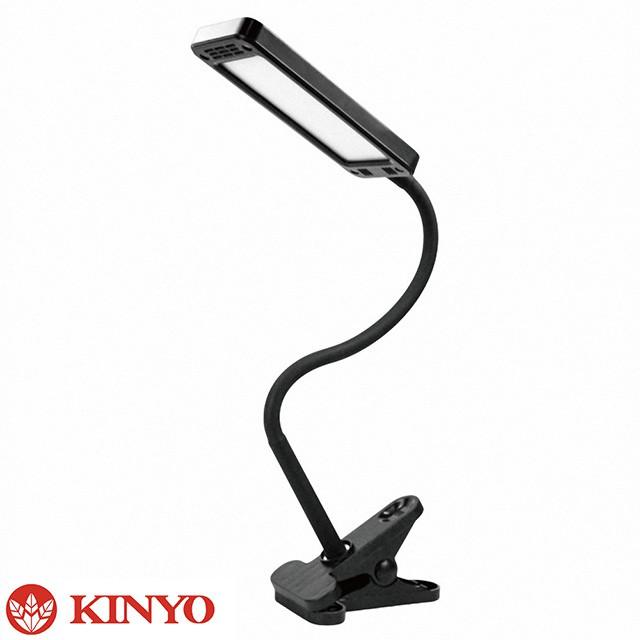 【UP101】【KINYO】高亮度USB夾燈(PLED-420)