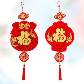 【現貨節慶低價特惠】新年挂件新年貼紙中國結春節過年福字門貼毛氈財神平安立體掛飾新春飾品