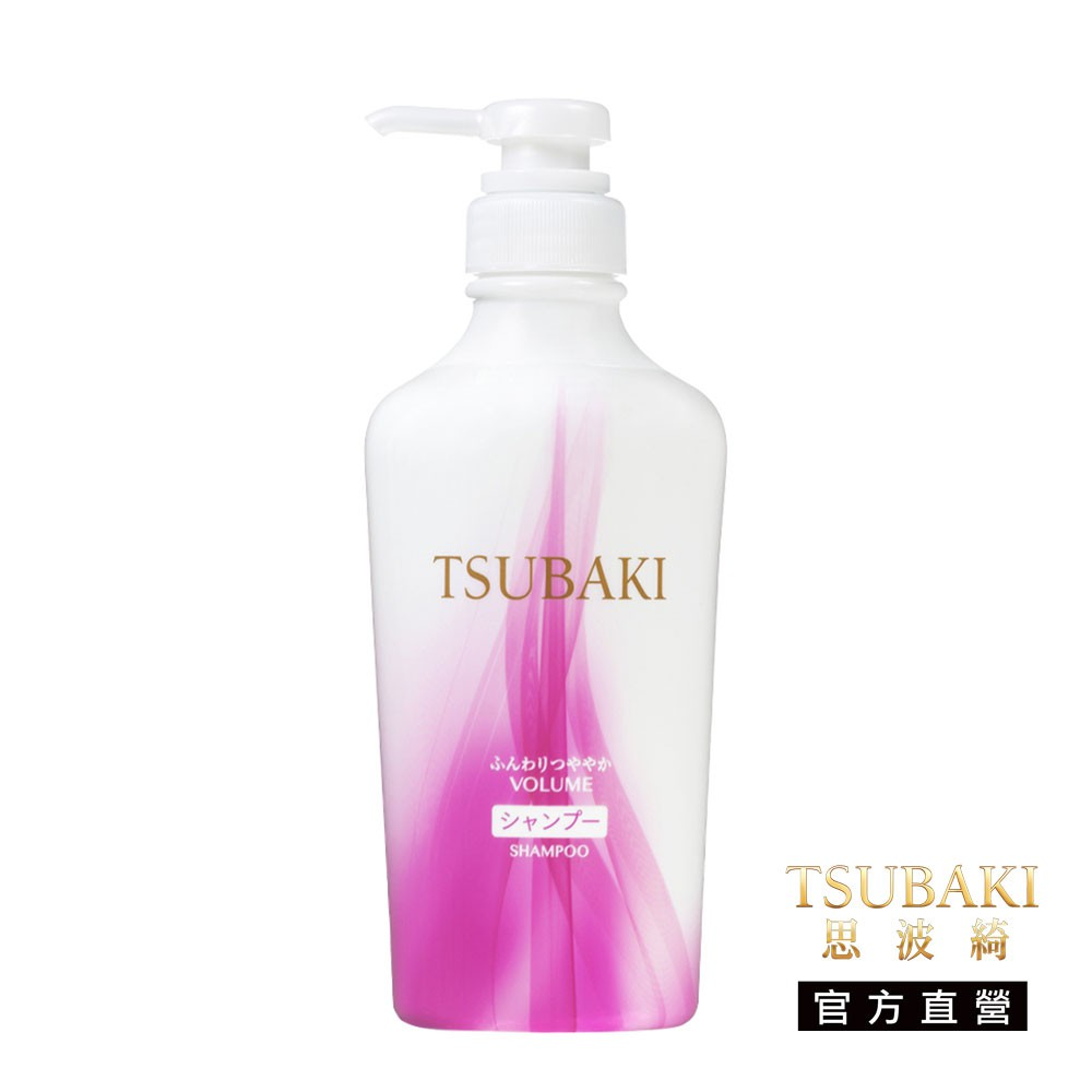 TSUBAKI 思波綺 植萃瞬透豐盈洗髮精 454mL【watashi+資生堂官方店】