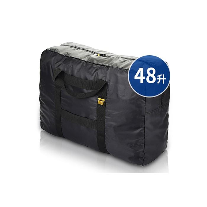 【Travel Blue 英國藍旅】加大型折疊手提袋(48L)-黑