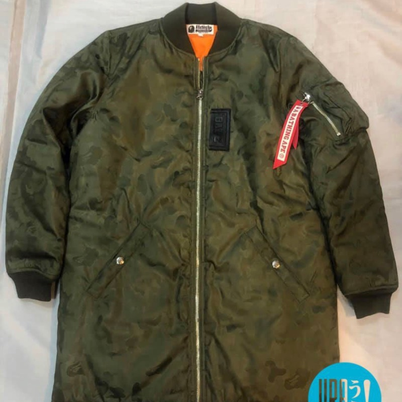 寒冬降價 A BATHING APE BAPE 綠迷彩 緞面 MA1 長版 飛行夾克 女版