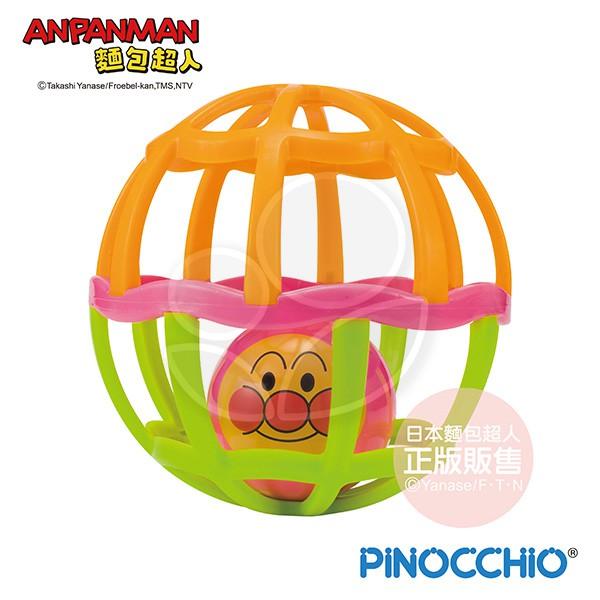 AN麵包超人-嬰兒搖搖球中球-橘綠配色【佳兒園婦幼館】