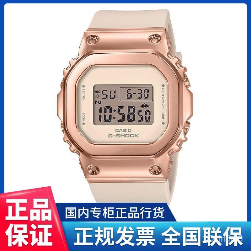 Casio卡西歐手錶女金屬小方塊時尚防水時尚女錶GM-S5600PG-4