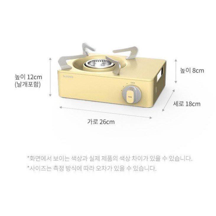 迷你卡式爐韓國Dr.HOWS迷你卡式爐便攜式燃氣爐馬卡龍色家用爐戶外野炊爐具 6iui LP8h