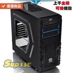 微星 X399 GAMING PRO CAR 技嘉 RTX3090 GAMING OC 0D1 電競主機 電腦主機 電腦