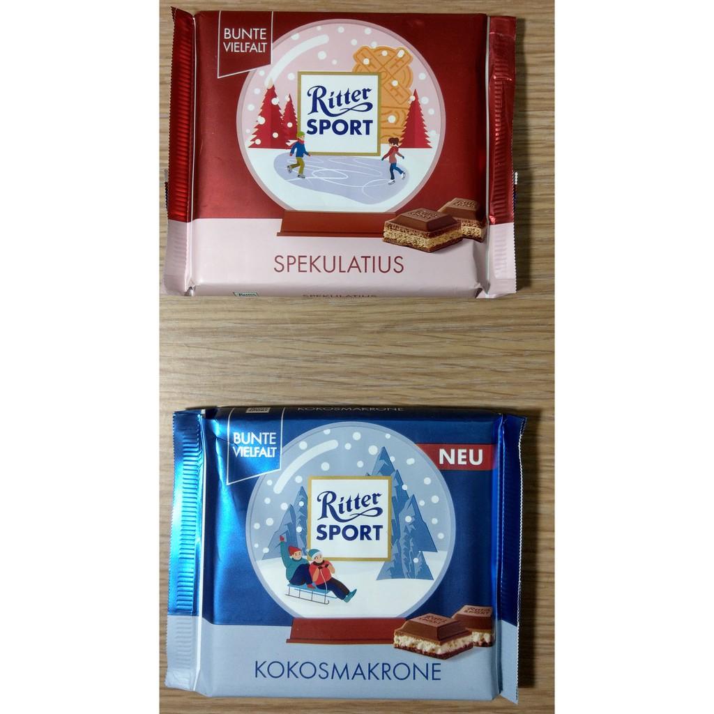 【Ritter Sport】德國進口巧克力條 最新口味