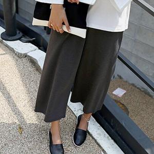 現貨-韓國寬鬆休閒長褲(碳色L)
