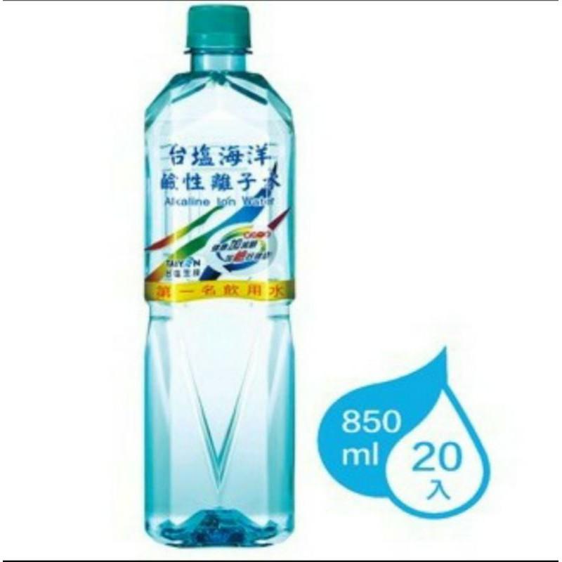 台鹽海洋鹼性離子水600cc850cc