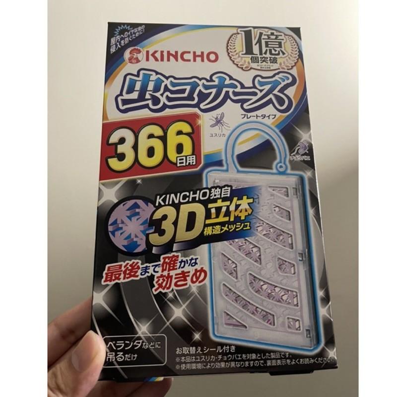 《日本商社直營》日本金鳥366日防蚊掛片#一年超長效#可陰暗處#陰天不會失效