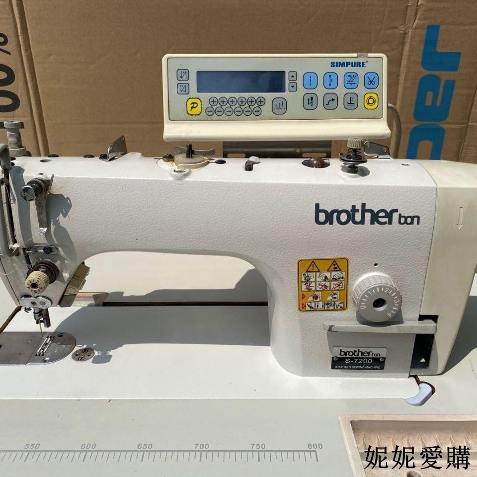 妮妮—二手兄弟邦杰克重機全自動電腦縫紉機直驅平車家用電動縫紉機整套