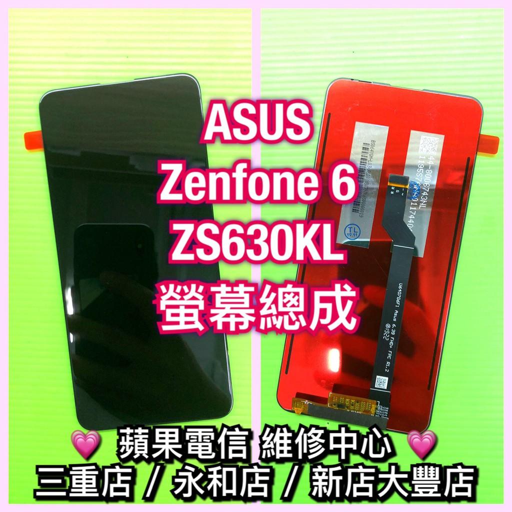 手機螢幕適用ASUS Zenfone6 ZS630KL 液晶 螢幕 總成 鏡面 面板 現場維修 zs630