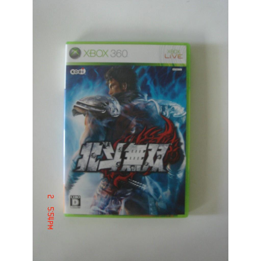 XBOX360 北斗無雙 日文版