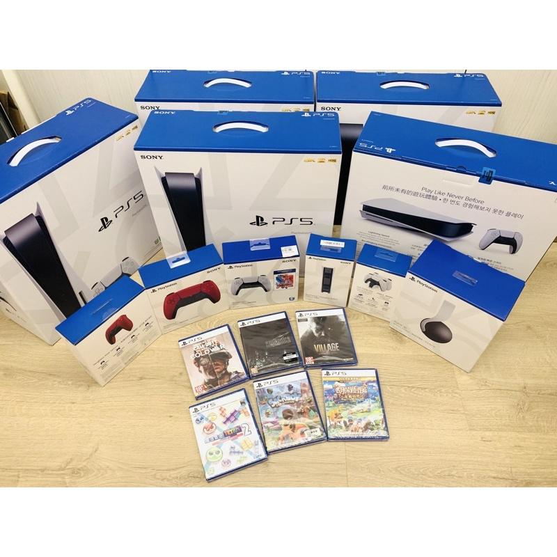 預購全新台灣公司貨附發票Sony Play Station 5 PS5光碟版數位版主機原廠控制器手把無線耳機遊戲