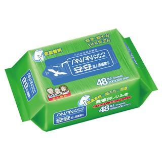 水柔成人_安安 成人柔護濕紙巾 加大濕巾 (48抽/包) 單包賣場 | 蝦皮購物